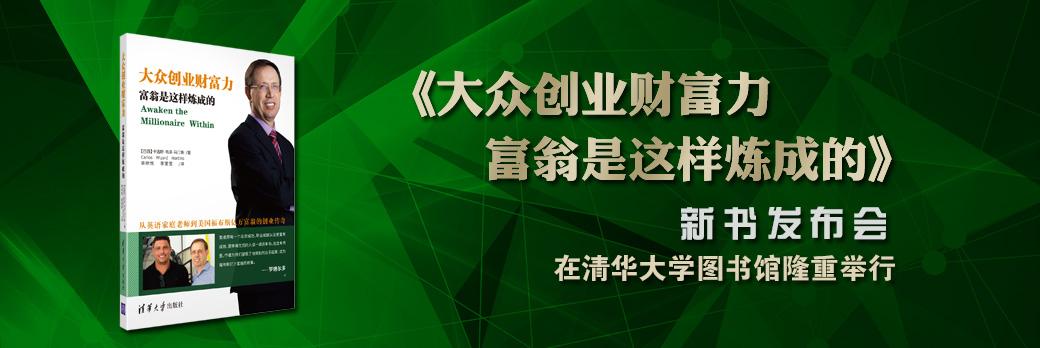 清华大学出版社-新闻中心