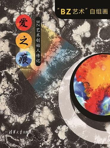 动漫爆炸彩色手绘壁画