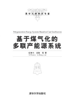 Polygeneration Energy Systems Based on Coal Gasification